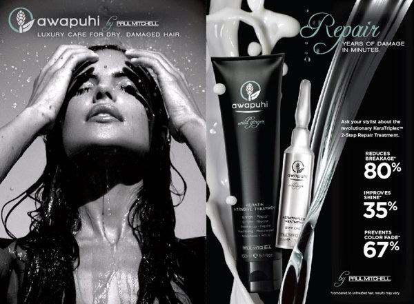 awapuhi-hair-repair